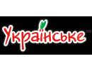 Українське